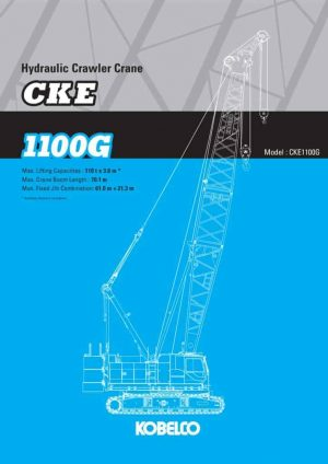 thumbnail of CKE1100G_spec_mt_en