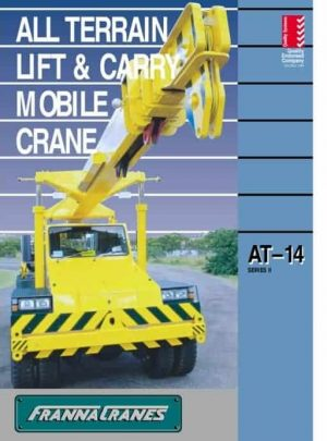 thumbnail of AT-14_brochure_en