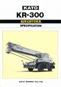 thumbnail of KR300_spec_mt_en