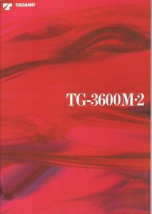 thumbnail of TG3600M-2 brochure ja