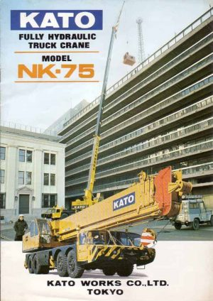 thumbnail of NK75_catalog_en