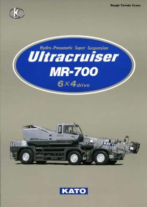 thumbnail of MR700_KR70H_catalog_ja_vC01651