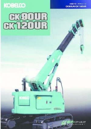 thumbnail of CK90UR-3 CK120UR-3 Spec mt ja