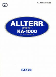 thumbnail of KA1000 catalog ja v0103005
