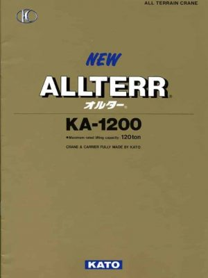 thumbnail of KA1200 catalog ja