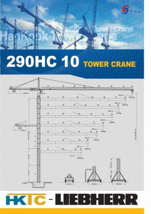 thumbnail of HKTC 290HC 10 spec mt en