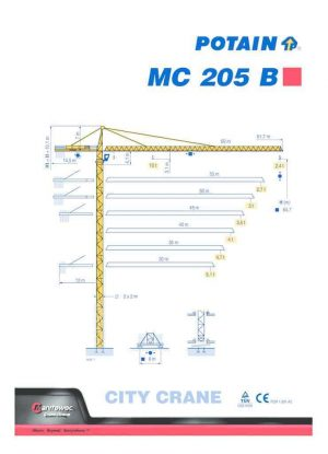 thumbnail of MC205B spec mt en