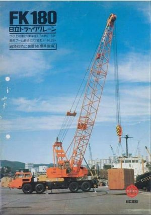 thumbnail of FK180_brochure_ja