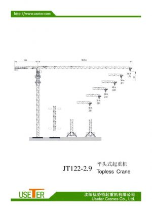 thumbnail of JT122-2.9_spec_mt_en