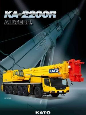 thumbnail of KA2200R_catalog_ja_vC04861
