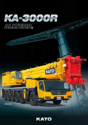 thumbnail of KA3000R_catalog_ja_vC04521