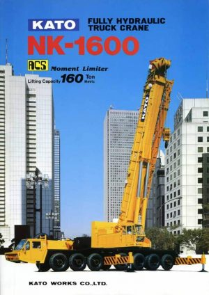 thumbnail of NK1600_catalog_en