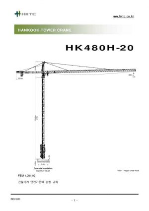 thumbnail of HK480H-20_spec_mt_en_vRev001