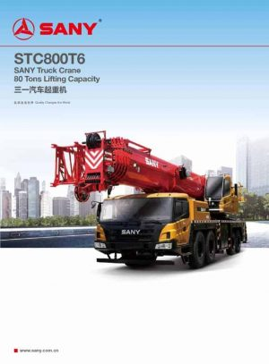 thumbnail of STC800T6_spec_mt_ch_v201804