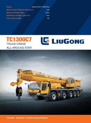 thumbnail of TC1300C7-spec-mt-en