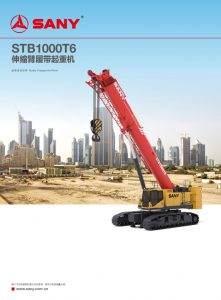 Sany STB1000T6